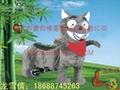 仿真动物电动车,毛绒玩具电动车 3