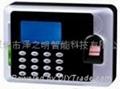 中控指紋考勤機X968廠家直銷
