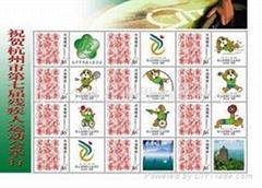 政府事业单位类个性化邮票