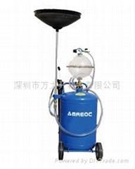 萬力開AOC555氣動抽接油機