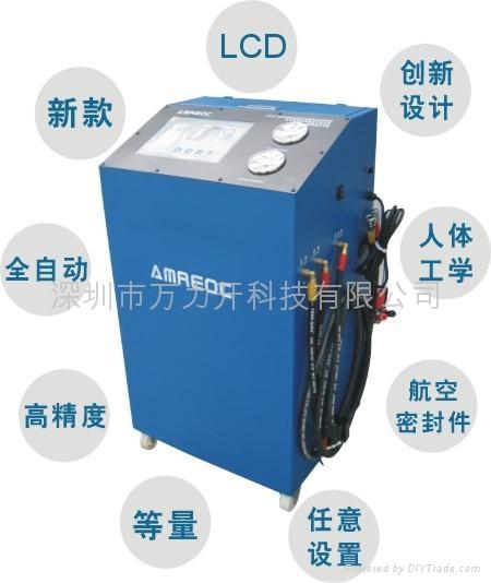 供应万力开ATFC179自动变速箱等量换油清洗机 1
