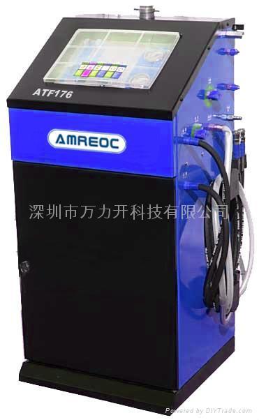 供應萬力開ATF176自動變速箱等量換油機 1