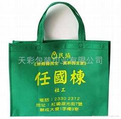 手提袋/环保袋/包装袋