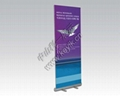 Advertising Convenient Roll Up Display Series 2