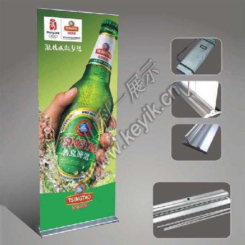 Advertising Convenient Roll Up Display Series 5