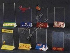 Acrylic dining table card