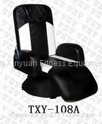Lsisure Massage Chair