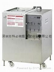 模具超音波清洗机