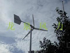 供應龍泉家用風力發電機