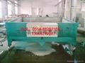 石化行業專用油桶加熱器