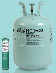 HCR-22碳氢制冷剂-空调环保节能15%至35%