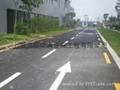 上海道路劃線