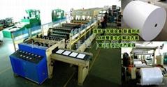 全自动复印纸生产线 深圳长江机械
