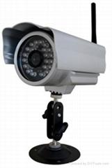 Waterproof Outdoor Wireless IP WiFi Camera