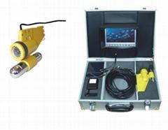 Underwater Monitor