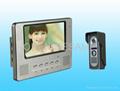 7 inch colour TFT LCD video door phone