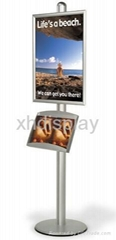 Poster Display Stand with Literature Holder