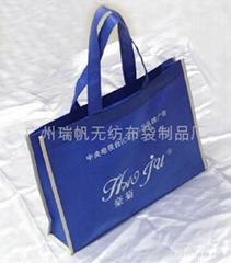 供应无纺布环保袋
