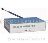 GRQ-03計算機干擾器