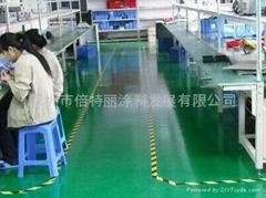 深圳环氧树脂防静电地坪漆