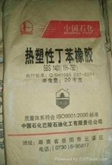 热塑性丁苯橡胶SBS1401