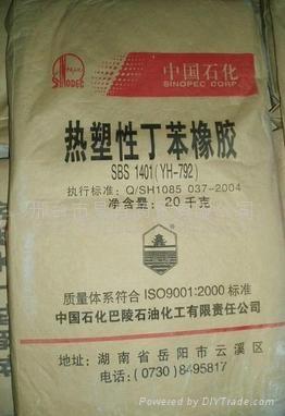 热塑性丁苯橡胶SBS792 1