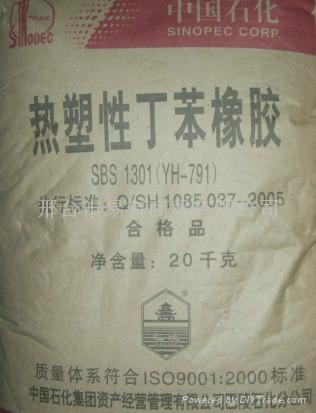 热塑性丁苯橡胶SBS1301 1