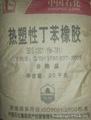 热塑性丁苯橡胶SBS1301