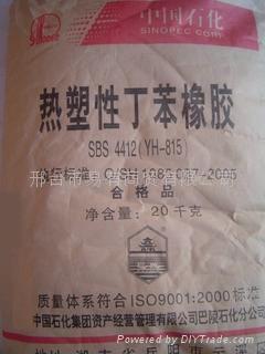 热塑性丁苯橡胶SBS 1