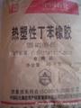 热塑性丁苯橡胶SBS