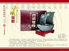 西安古錢幣