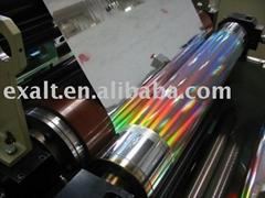 雷射(全息激光)膜硬壓機