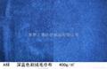 深藍色割絨毛巾布