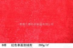 红色单面割绒毛巾布