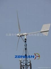 ZH2KW风力发电机