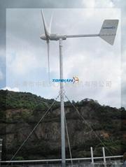 ZH3KW風力發電機