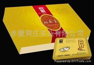 磚茶王·陳年小金磚 1