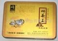 磚茶王·陳年小金磚 3