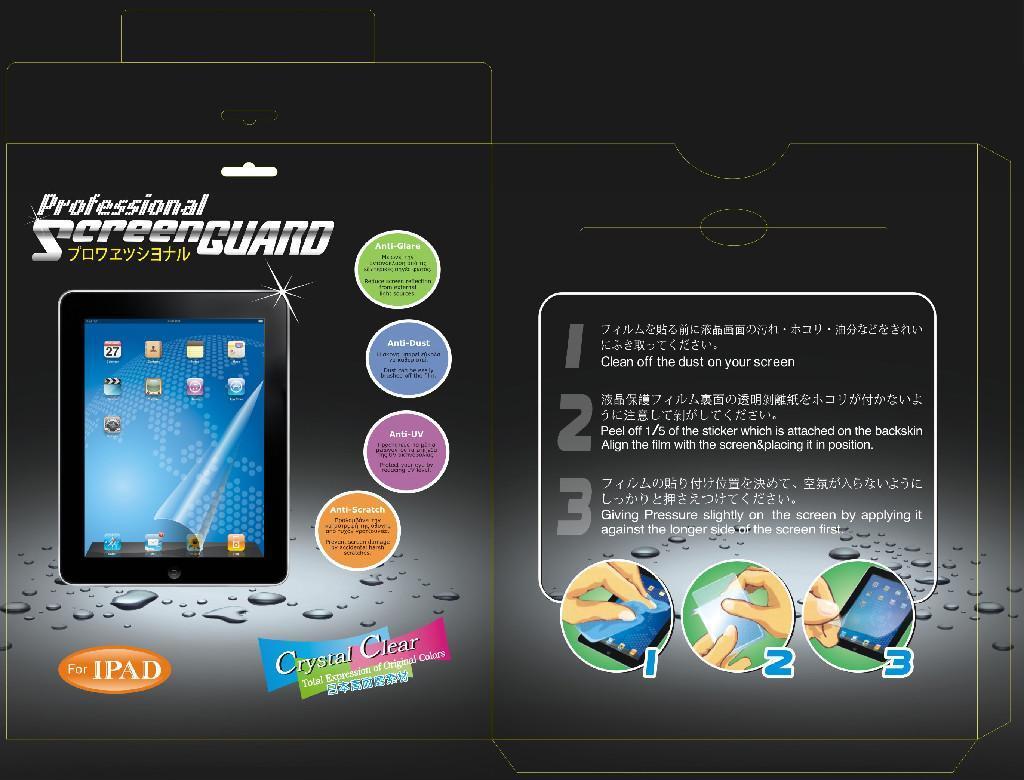 ipad屏幕專用保護膜 1