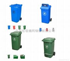 北京塑料垃圾桶廠家、塑料分類垃圾桶、塑料戶外垃圾桶、