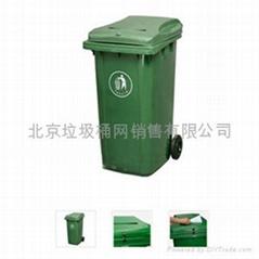 北京塑料垃圾桶生產廠家
