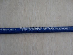 hydraulic rubber hose SAE100 R1AT/DIN EN 853 1ST