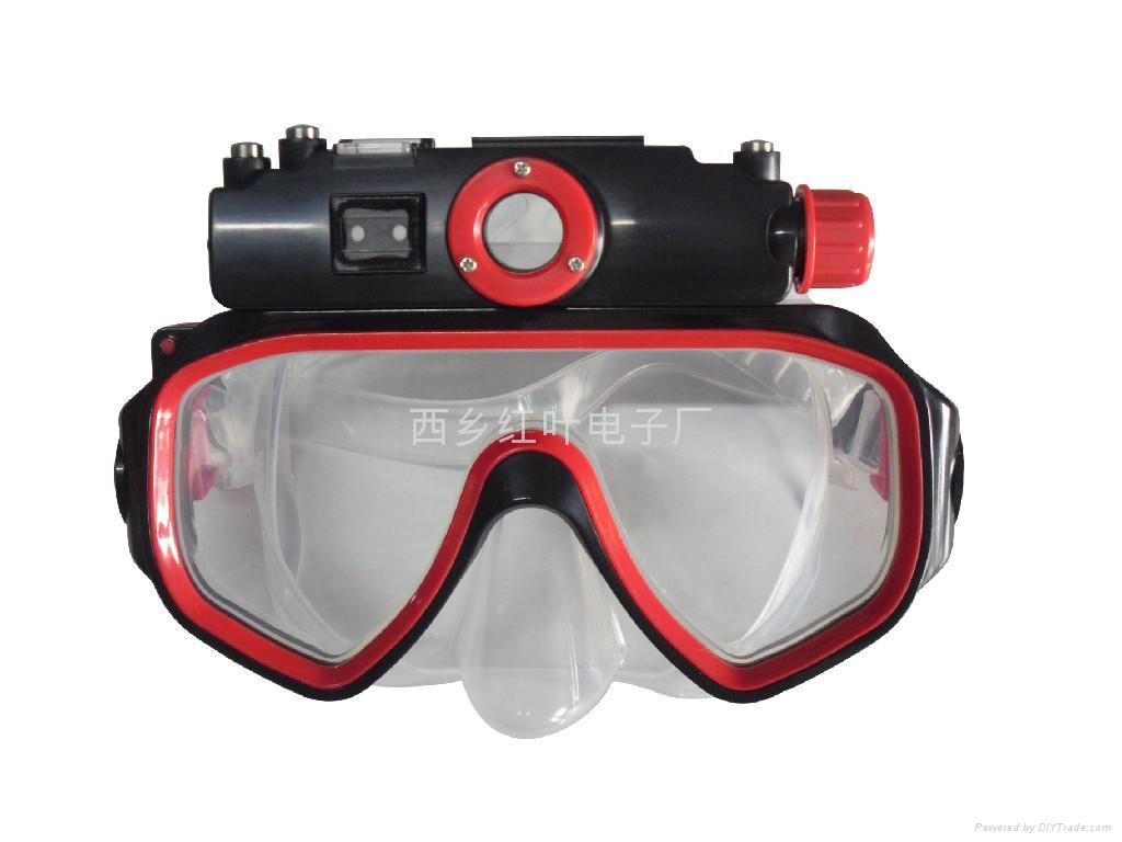 潜水摄像机 3