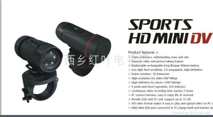 运动防水夜视(便携式)摄像机 4