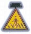 太陽能標誌牌 1