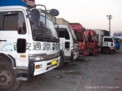 西安货运省内专线