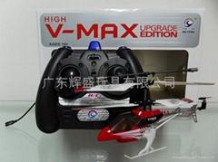 合金三通道带陀螺仪遥控飞机配USB充电