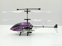 三通道遥控直升机带导弾彩灯