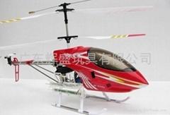 超大款全金属遥控三通道直升机