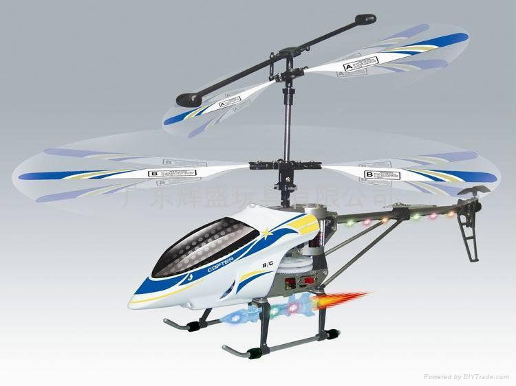 金装遥控飞机带陀螺仪